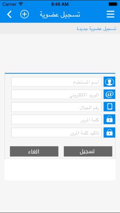 الحراج العربىلقطة شاشة3