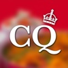 Curry Queen, Enfield - For iPad
