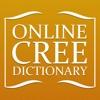 CreeDictionary