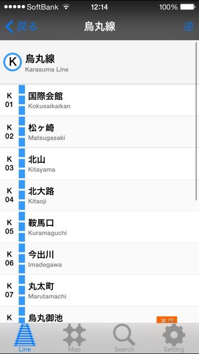 京都路線マップ screenshot1
