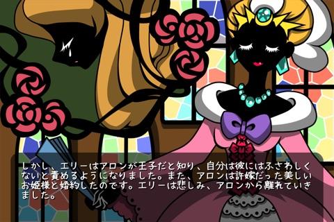Prince and the Peasant girl screenshot 3