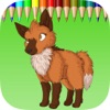 The Wolf Coloring Book: Learn to color and draw a wolf, hyena and more, Free games for children