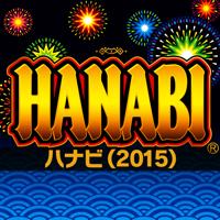 Universal Entertainment Corporation - ハナビ(2015) artwork