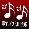 切分节奏听力训练-简中版