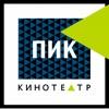 Кинотеатр Пик Санкт-Петербург