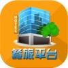 中国餐旅行业平台--China's industry industry platform