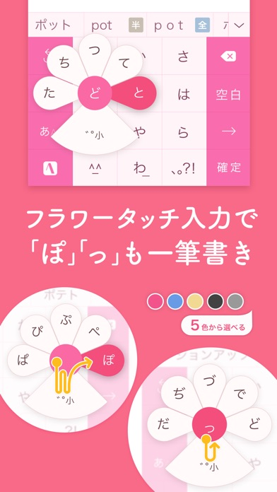 392x696bb 2017年9月27日iPhone/iPadアプリセール マルチ・リアルタイム翻訳アプリ「Multi Translate Voice」が無料!