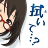 奇跡のメガネ -恋愛シミュレーションゲーム