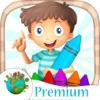 Книжка-раскраска для детей фотографии и рисунки для краски - Премиум