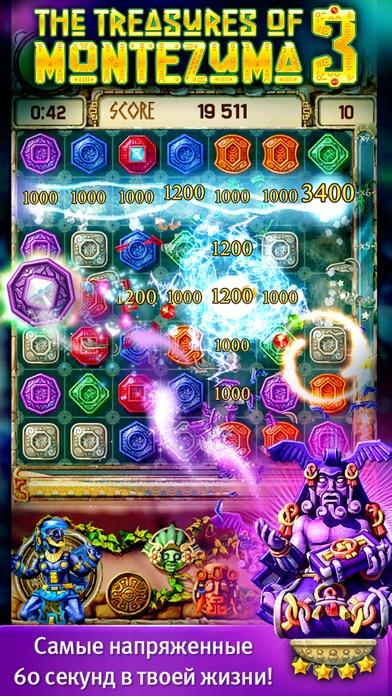 Сокровища Монтесумы 3 Screenshot