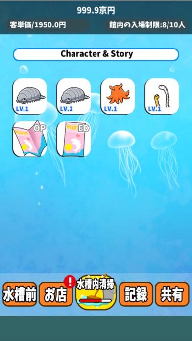 Funny Aquariumのスクリーンショット4