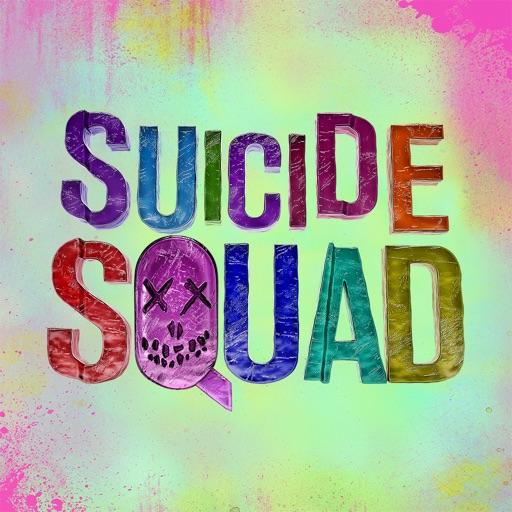 Отряд самоубийц: Спецназ