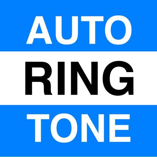 CallerID Male Voices: Custom Ringtones by Auto Ring Tone