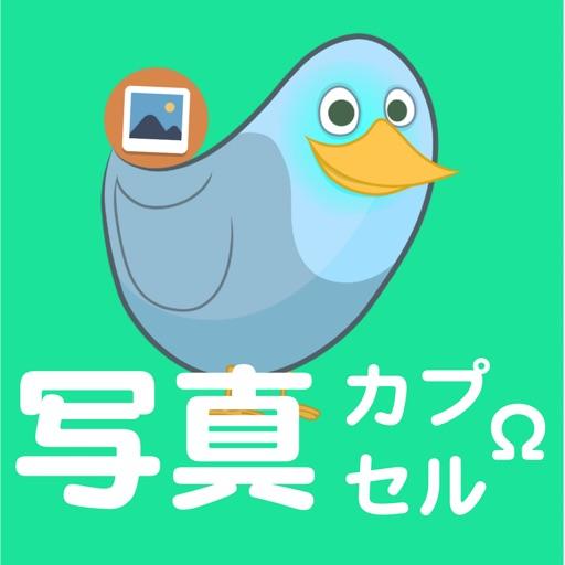 PhotoCapsuleΩ - upload,share,download iOS App