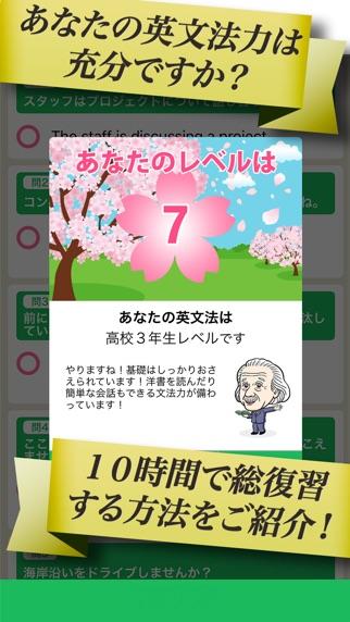 iPhone スクリーンショット 7