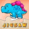 Dinosaur Puzzle Games Free - Dino Jigsaw Puzzles for Kids Toddler and Preschool Learning Games