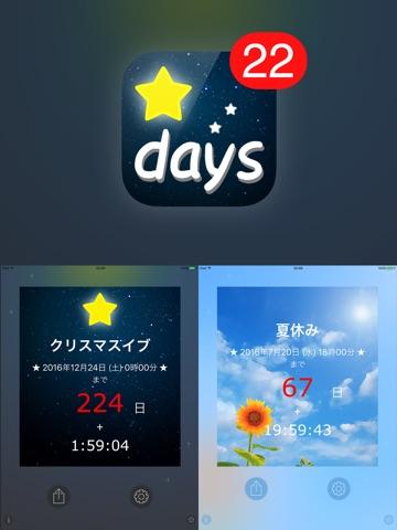 ScheduledDay for iPad screenshot 1