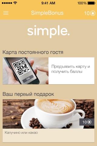 SimpleBonus screenshot 2
