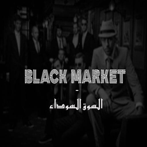 Black Market | السوق السوداء