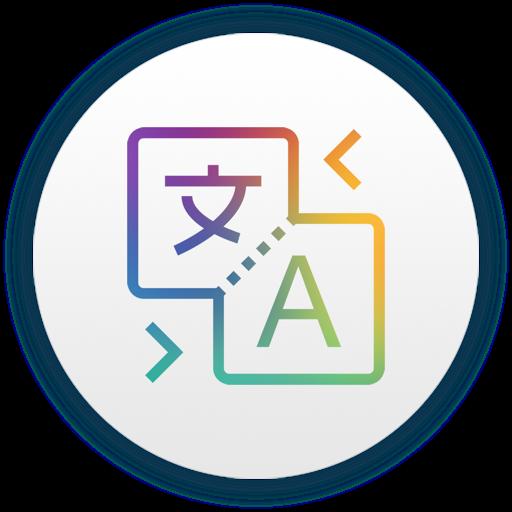 Combo Translator - All Major Translators In One App