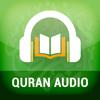 Quran Audio - Sheikh Mishary Rashid Alafasy
