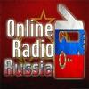 Online Radio Russia - 在線廣播俄羅斯 - 最佳俄羅斯站是免費的!音樂會談新聞中心在那裡!