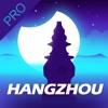 Tour Guide For Hangzhou Pro