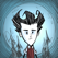 Don\'t Starve: Pocket Edition