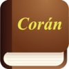 El Noble Corán (Quran in Spanish)