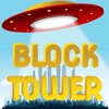 Blocks Tower Pile Up In The Independence Day : Build The Tallest Tower In Endless Stacking Game