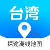 台湾离线地图 - Taiwan旅游中文导航 Wiki