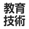 教育技術 - SHOGAKUKAN INC.