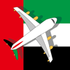 Emirates Airport - Flight Information