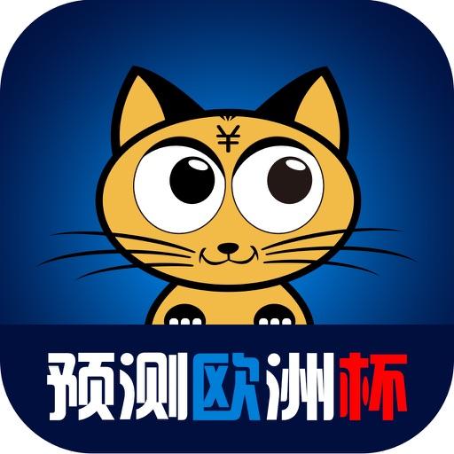 竞彩猫-足彩篮彩知名专家汇,权威的竞彩分析预测平台