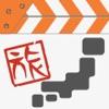 旅途寫真動畫製作軟體