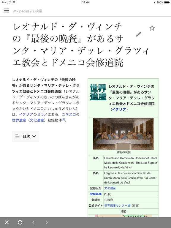 http://is3.mzstatic.com/image/thumb/Purple30/v4/c5/46/d1/c546d19b-9650-2de2-7949-96728c2e5966/source/576x768bb.jpg