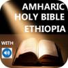 Amharic Holy Bible Ethiopia With Audio Bible