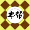 上海本帮美食菜谱-早餐菜谱食谱制作大全(丰胸,养胃,减肥养生)
