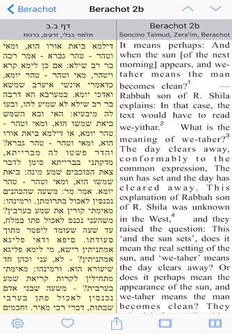 Torah Library - Search the Tanach, Talmud, Midrash and more screenshot 3