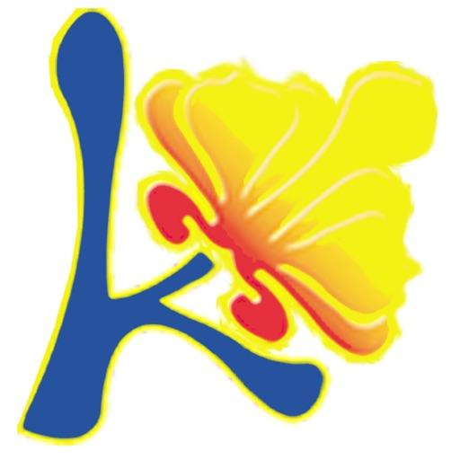 Karaibes Hotel - Guadeloupe