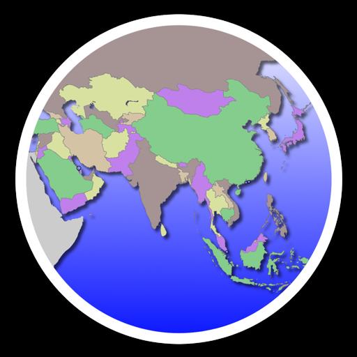 Asia Map Quiz Education Edition