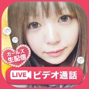 ビデオ通話も楽しめる女の子が配信する生放送視聴アプリ姫キャス