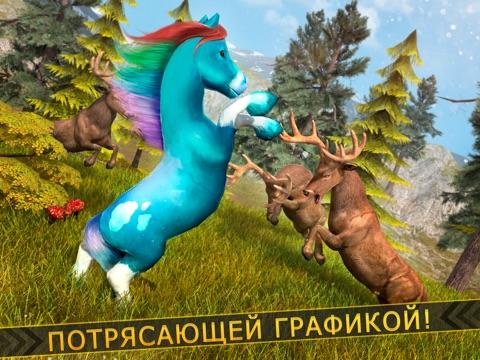 Скачать пони лошадь симулятор игра для детей бесплатно | Little Pony World