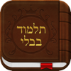 iTalmud - Entire Talmud with HD Vilna Print, English & Audio