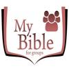 الإنجيل للدراسة في مجموعات