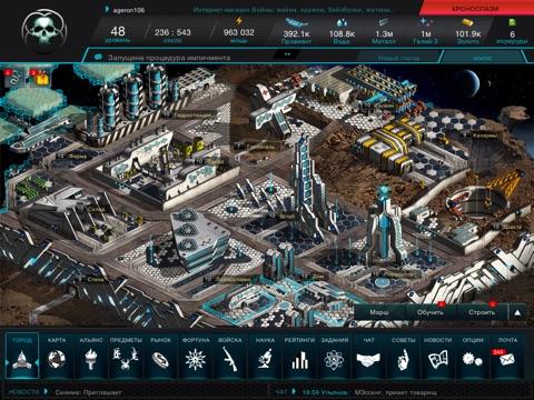 Война. Игра, взрывающая мозг на iPad