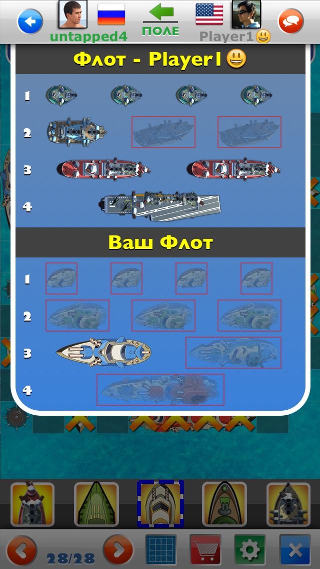 Морской Бой Мульти-выстрел Скриншоты6