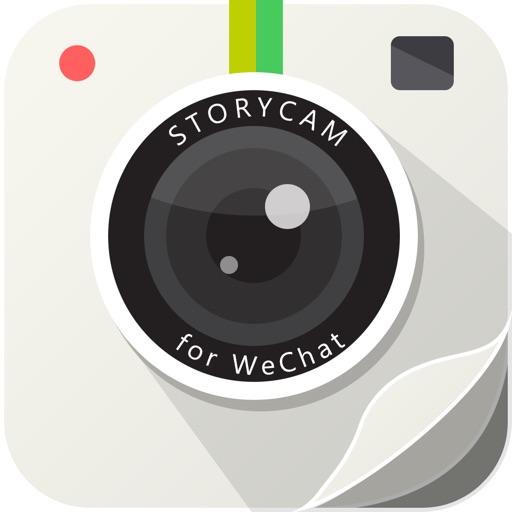 故事相机:StoryCam for WeChat