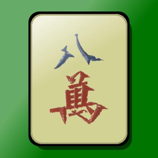 HK Mahjong 香港麻将