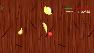 معلم الحلويات لعبة تقطيع الحلويات العربيهلقطة شاشة4